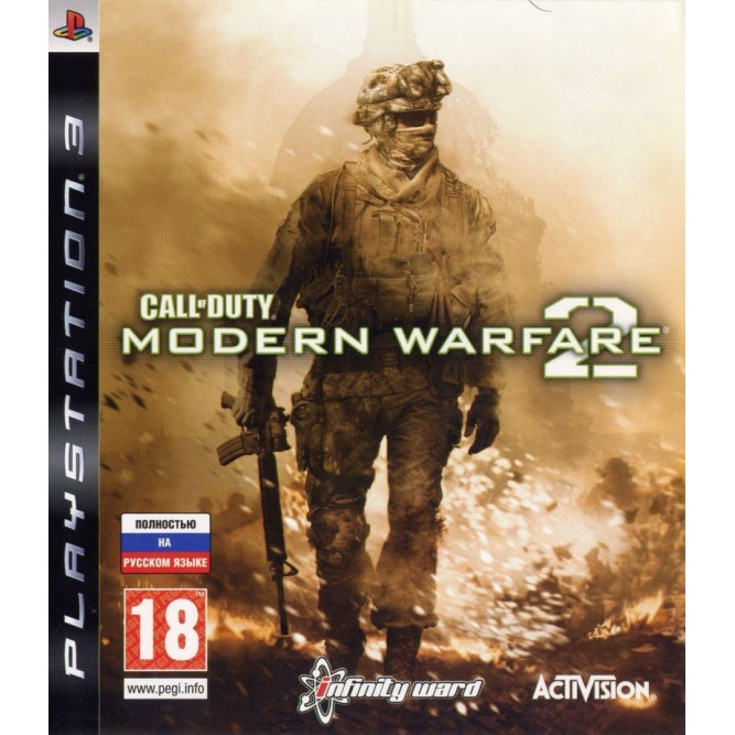 Игра Call of Duty: Modern Warfare 2 (PS3) б/у
