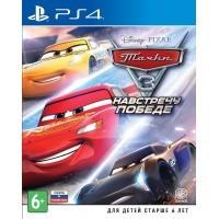 Игра Тачки 3: Навстречу победе (PS4)