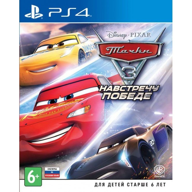 Игра Тачки 3: Навстречу победе (PS4) б/у (rus)