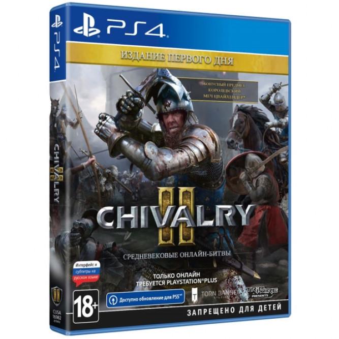 Игра Chivalry II (PS4) (rus) б/у