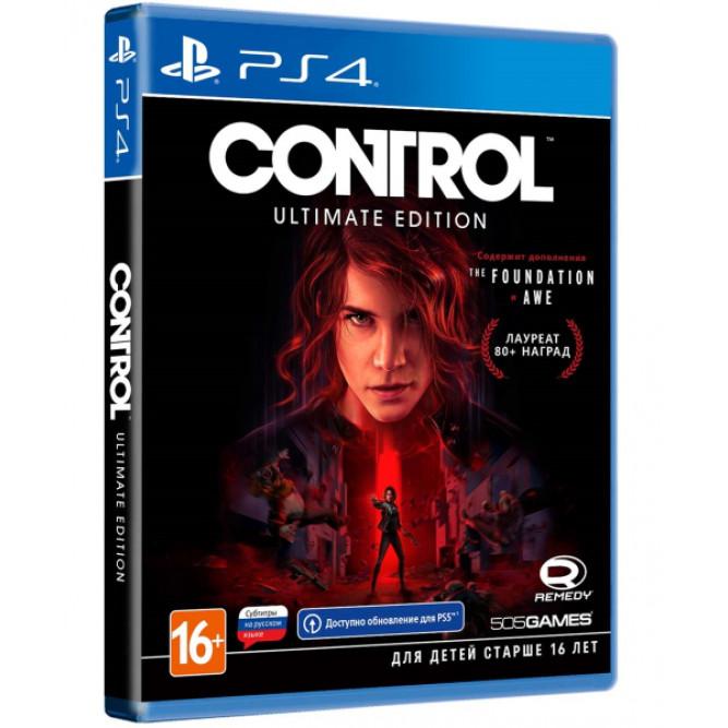 Игра Control: Ultimate Edition (PS4) (rus sub) б/у