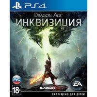 Игра Dragon Age Инквизиция (PS4) б/у
