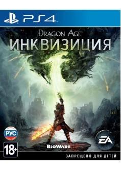 Игра Dragon Age: Инквизиция (PS4) б/у