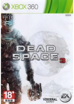 Игра Dead Space 3 (Xbox 360) б/у