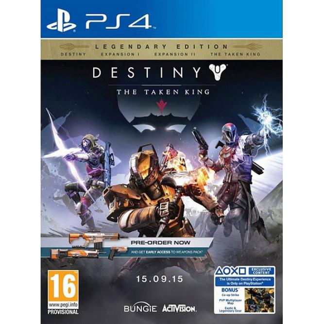 Игра Destiny: The Taken King - Legendary Edition (PS4) б/у (eng)