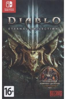 Игра Diablo III: Eternal Collection (Nintendo Switch) (rus) б/у