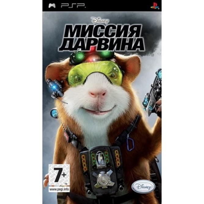 Игра Disney Миссия Дарвина (PSP) (rus)