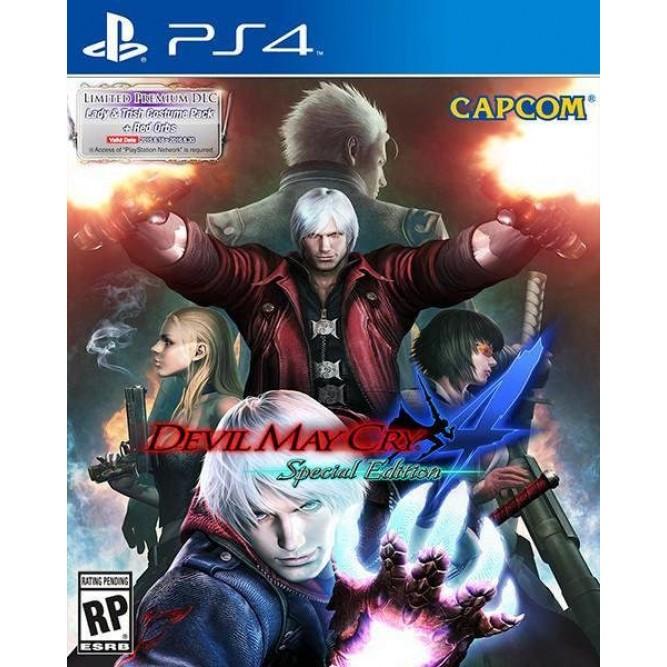 Игрa Devil May Cry 4: Special Edition (PS4) б/у