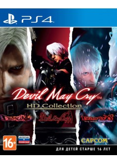 Игра Devil May Cry: HD Collection (PS4) б/у