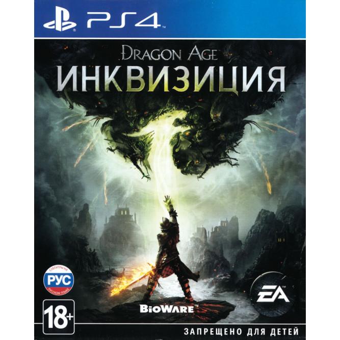 Игра Dragon Age: Инквизиция (PS4)