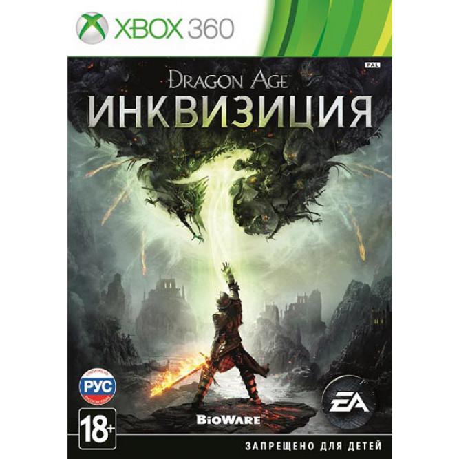 Игра Dragon Age: Инквизиция (Xbox 360) б/у