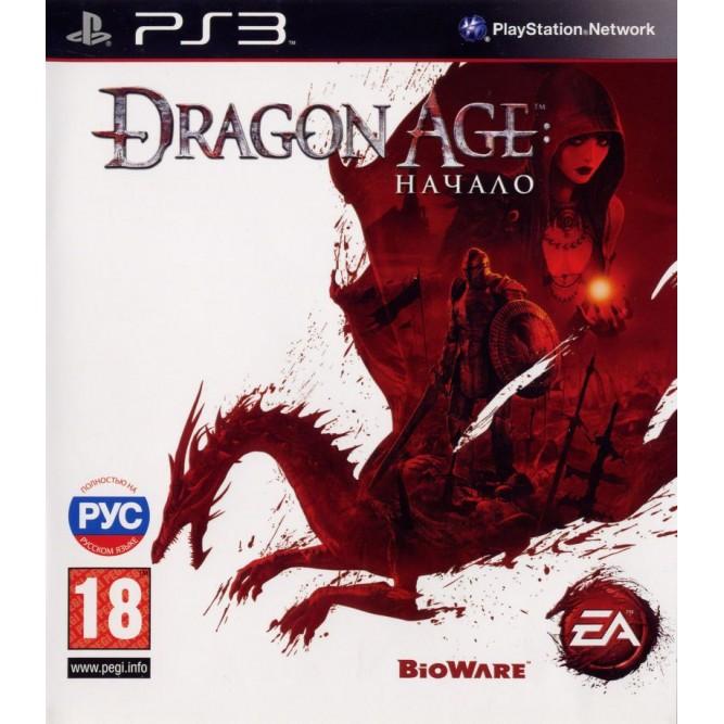 Игра Dragon Age: Origins (Начало) (PS3) б/у