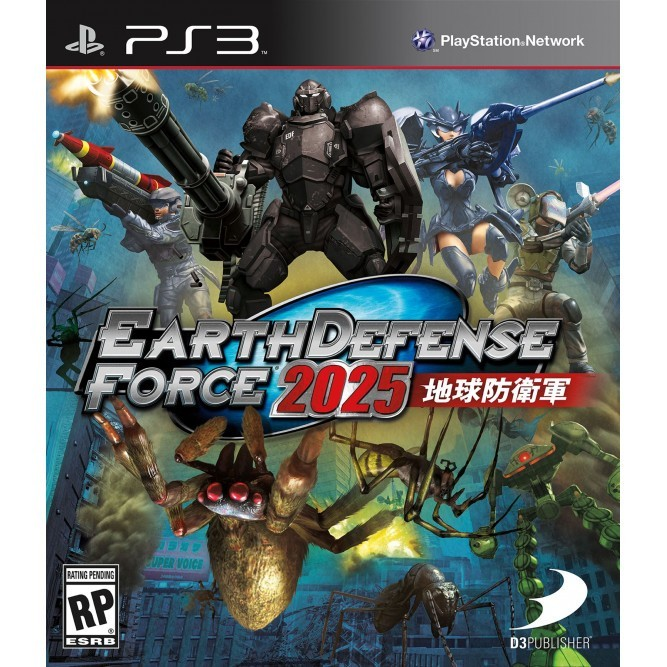 Игра Earth Defense Force 2025 (PS3)