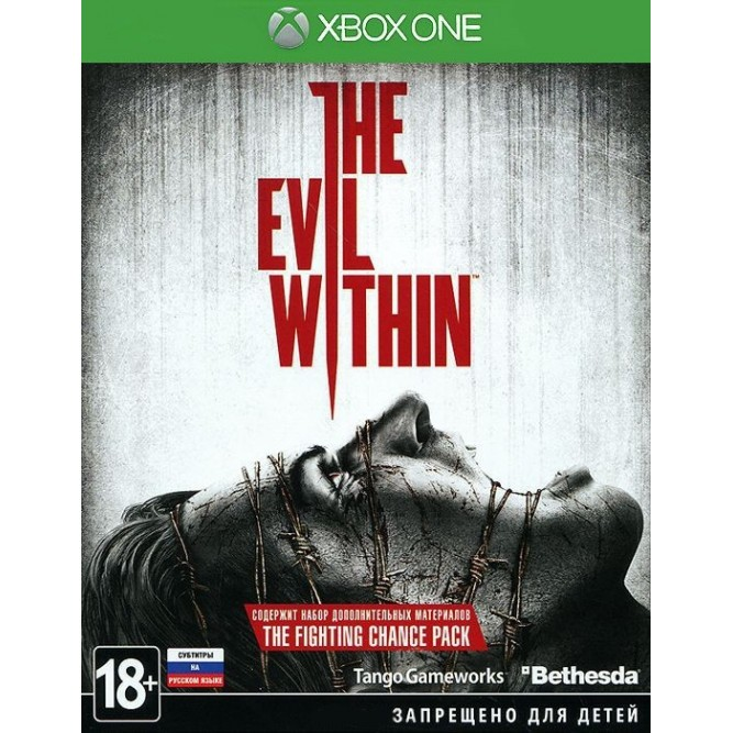 Игра The Evil Within (Xbox One) б/у (rus)