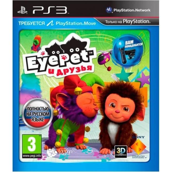 Игра Eye Pet & Friends (PS3) б/у
