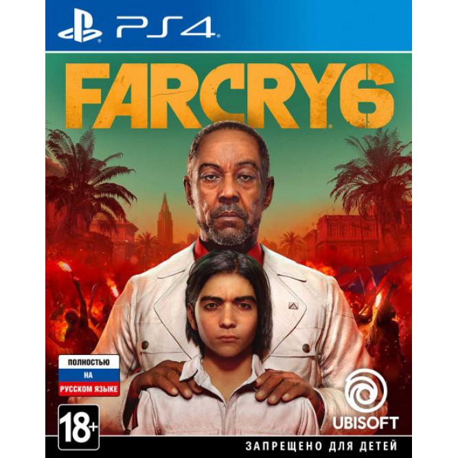 Игра Far Cry 6 (PS4) (rus)