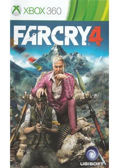 Игра Far Cry 4 (Xbox 360) б/у
