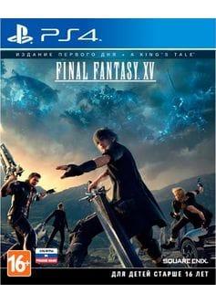 Игра Final Fantasy XV (PS4) (rus sub)