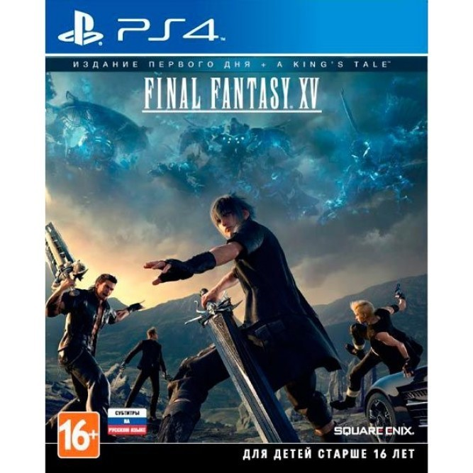 Игра Final Fantasy XV (PS4) б/у (rus sub)