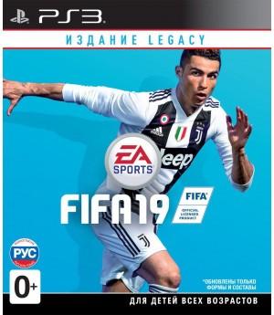 Игра FIFA 19. Legacy Edition (PS3) б/у (rus)
