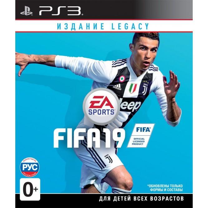 Игра FIFA 19. Legacy Edition (PS3) (rus)