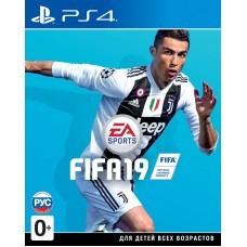 Игра FIFA 19 (PS4) б/у (rus)