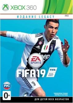 Игра FIFA 19. Legacy Edition (Xbox 360) б/у (rus)