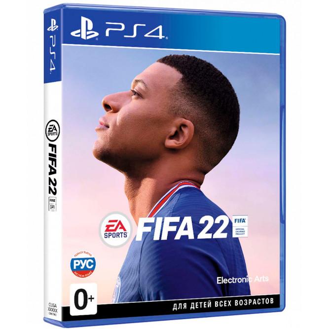 Игра FIFA 22 (PS4) (rus)