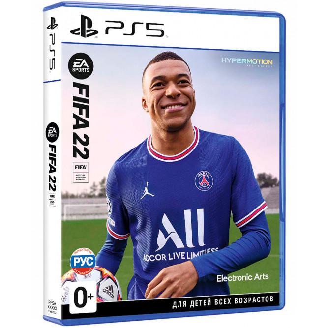 Игра FIFA 22 (PS5) (rus)