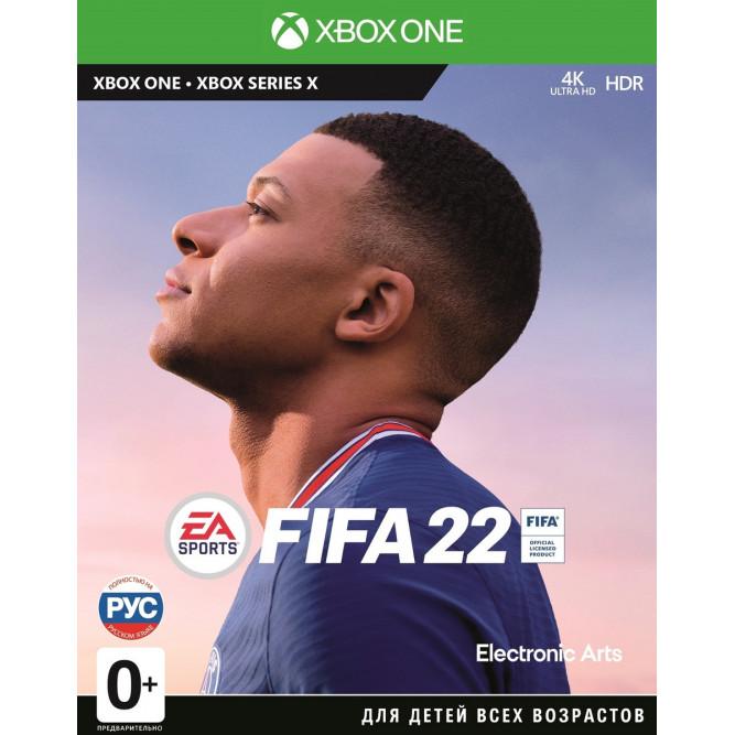 Игра FIFA 22 (Xbox One) (rus)