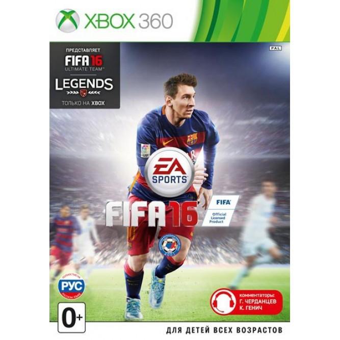 Игра FIFA 16 (Xbox 360) б/у