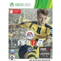 Игра FIFA 17 (Xbox 360) б/у