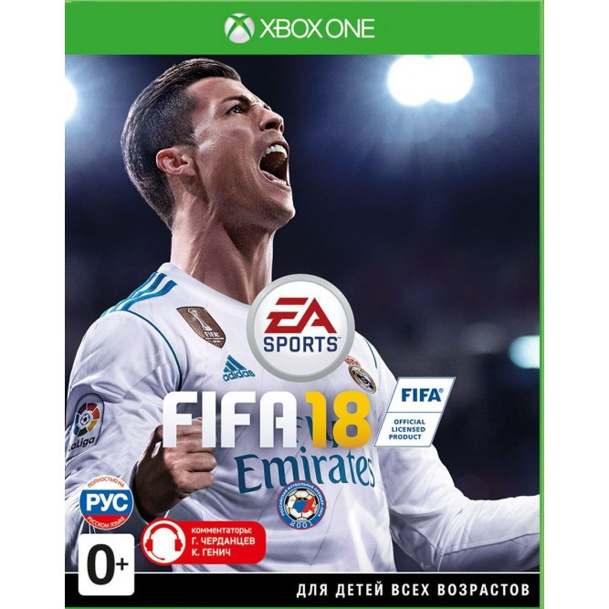 Игра FIFA 18 (Xbox One) б/у (rus)