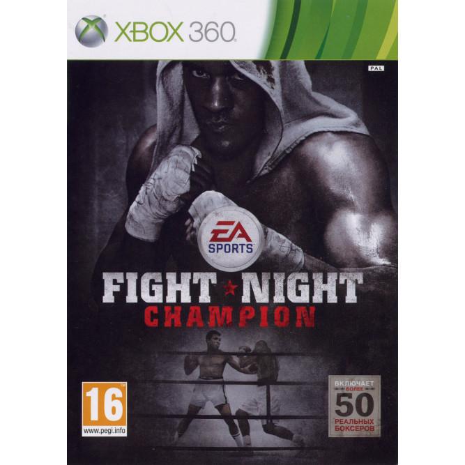 Игра Fight Night Champion (Xbox 360) б/у