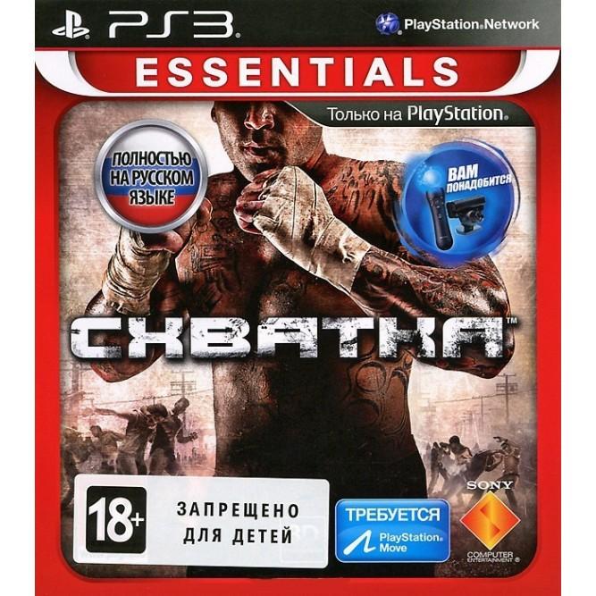 Игра Схватка (Essentials) (Только для Move) (PS3) б/у (rus)