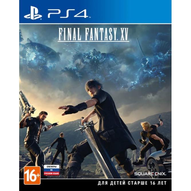 Игра Final Fantasy XV (PS4) б/у (rus sub)