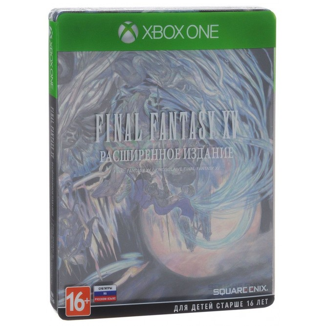 Игра Final Fantasy XV. Расширенное издание (Xbox One) (rus sub) б/у