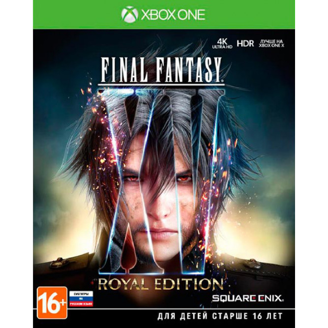 Игра Final Fantasy XV (Royal Edition) (Xbox One) (rus sub) б/у