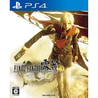 Игра Final Fantasy Type-0 HD (PS4) б/у
