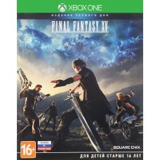 Игра Final Fantasy XV (Xbox One) б/у (rus sub)
