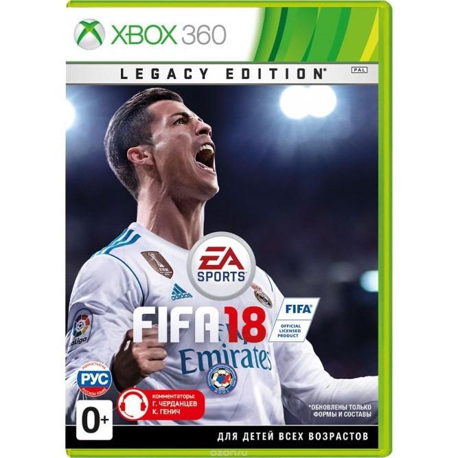 Игра FIFA 18: Legacy Edition (Xbox 360) (rus)