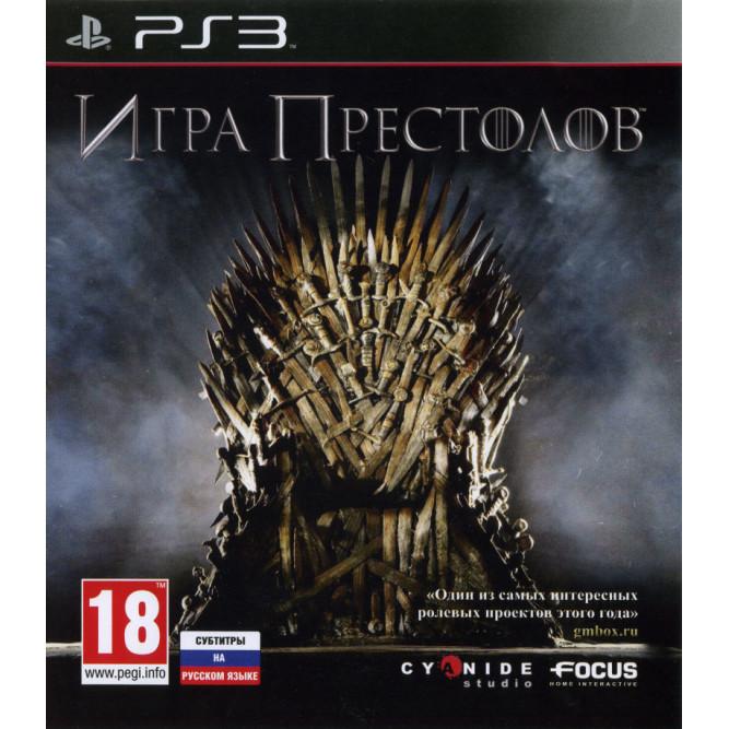Игра «Игра Престолов» (PS3) б/у