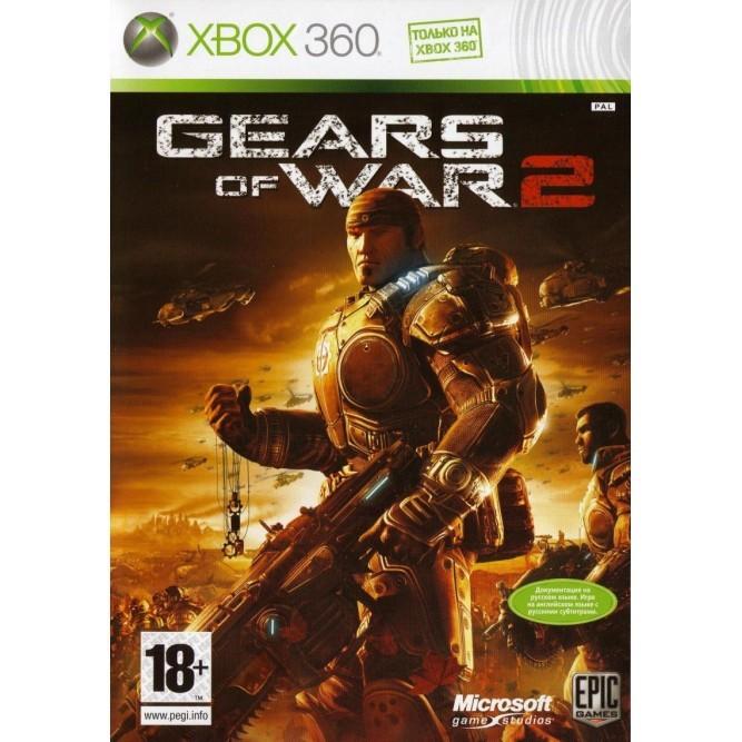Игра Gears of War 2 (Xbox 360) б/у (rus sub)