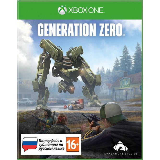 Игра Generation Zero (Xbox One) (rus sub)
