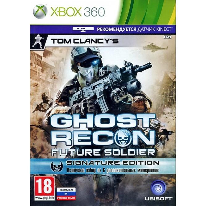 Игра Tom Clancy's Ghost Recon: Future Soldier. Signature Edition (Xbox 360) б/у