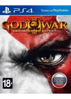 Игра God of War 3 Обновленная версия (PS4)