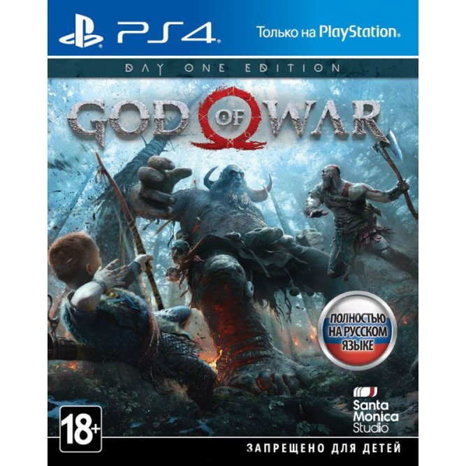 Игра God of War - Day One Edition (PS4) б/у (rus)