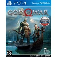 Игра God of War (PS4) б/у (rus)