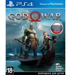 Игра God of War (PS4) (rus)