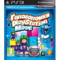 Игра Головоломки PlayStation Move (PS3) б/у (rus)